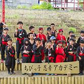Ninja Certificate Award Ceremony