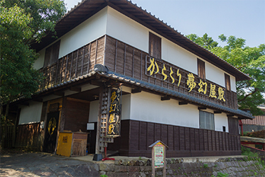 Karakuri Mugen Yashiki (fantasy mechanism house)