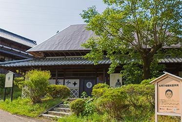 Yamada Zenjido House