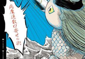 2月は忍者月間!忍者の日イベント開催!